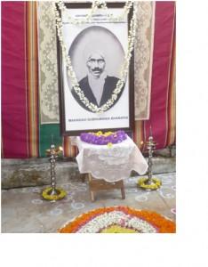 Bharathy (1)