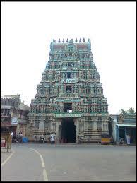 Ramasamy koil