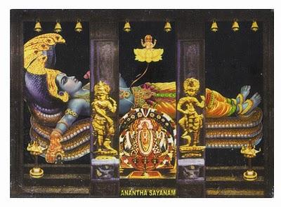 ananthapadhmanaba