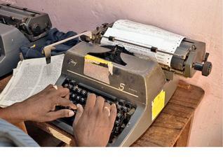 12th-typewriter_12_1752701e