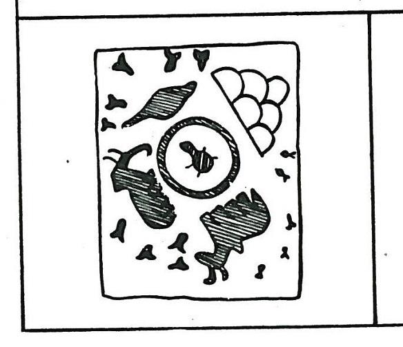 படம் 9. குளக்கரையில் முதலை (மகரம்). காளை, யானைகளுடன் அளவை ஒப்பிட்டால், திரு. கிருஷ்ணமூர்த்தி சங்கு என்று குறிப்பிடுவது பிழை எனத் தோன்றுகிறது.