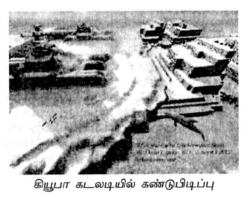 tamil 4