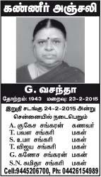 Vasantha_Gukesan_obituary