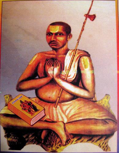 narayana-theerthar-2