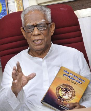 Dr. N. Sundaram. retired Professor of Hindi 1