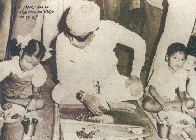 MGR_midday_meal