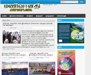 manikandanvanathi.blogspot.in