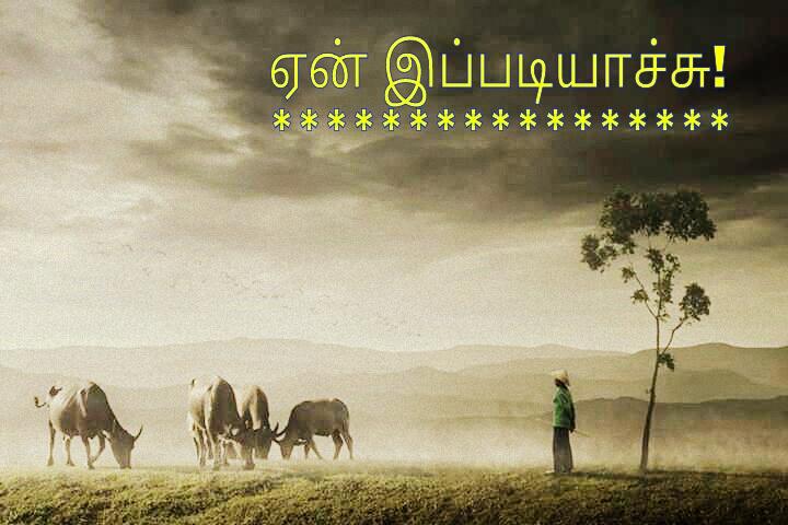 dhushyanthi