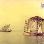 சித்திர செவ்வானம் சிரிக்கக் கண்டேன்2