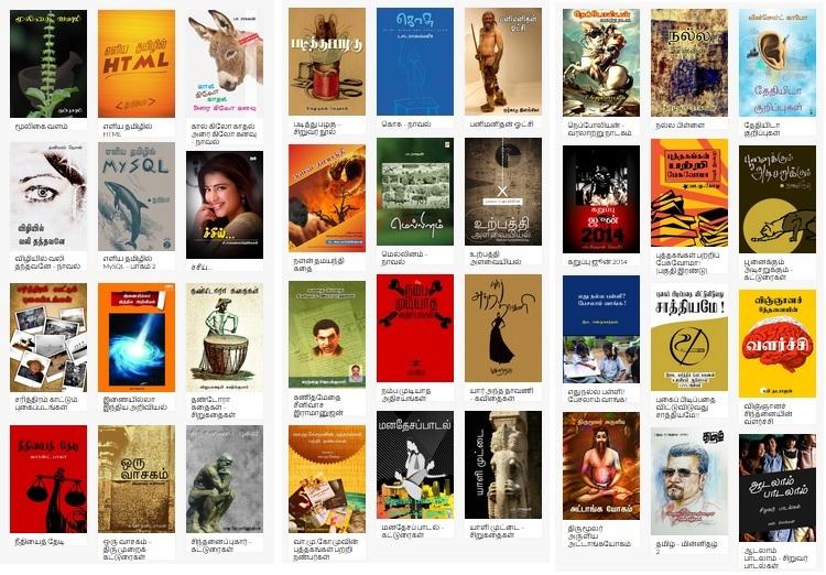 freetamilebooks-books