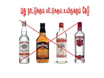 no_drink_no