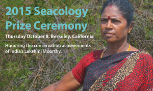 2015 Winner - Lakshmi Moorthy