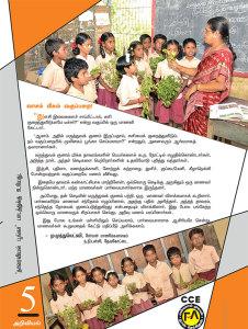 Chokkalingam Lakshmanan3b