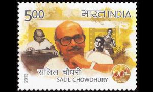 Salil Chowdary_stamp