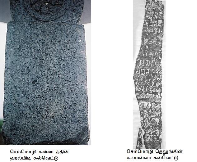 Seshadri Sridharan1