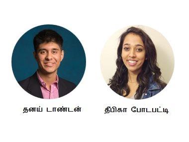 Deepika and Tanay3