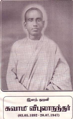 Swami-Vipulananda