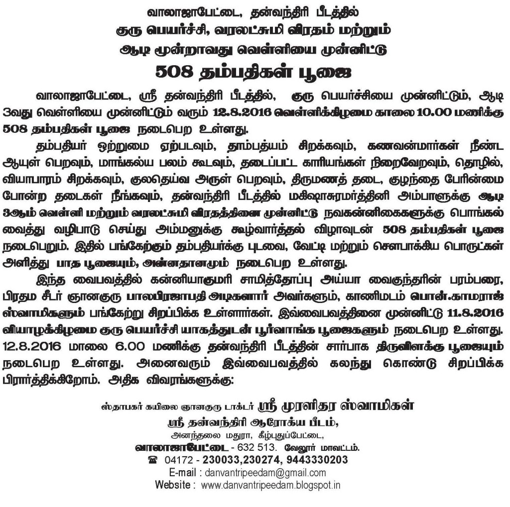 box-news-250716