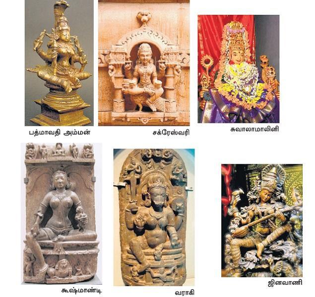 சமணம்: காவல் தெய்வங்கள் விஜி சக்கரவர்த்தி