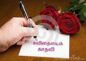 FB_IMG_14901173399182687