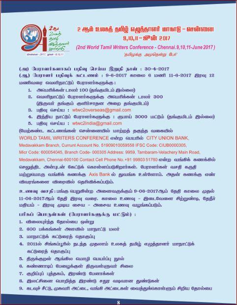 azhai-u.tha_.e.maa01_Page_08-new