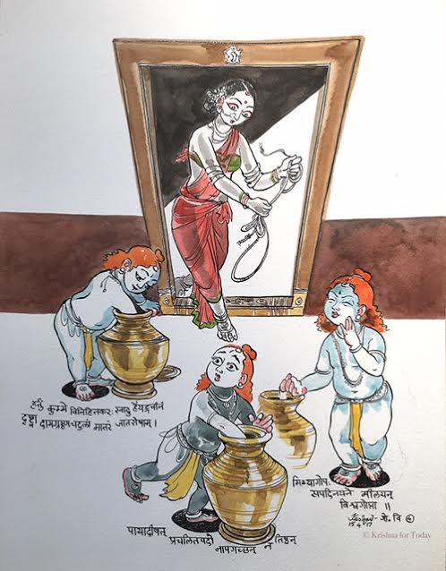 170415 - Gopala Vimshati 04 -lores