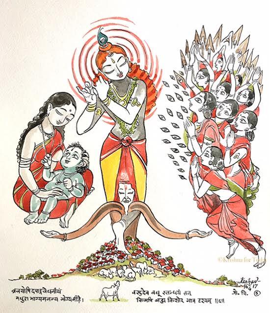 170416 - Gopala Vimshati 05 -lores