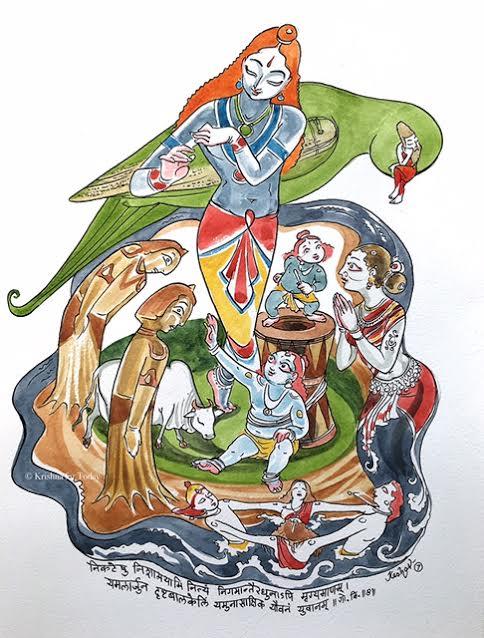 170418 - Gopala Vimshati 07 - shloka 8- lores