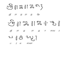 kirantham 11
