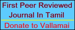 peer_reviewed