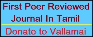 peer_reviewed